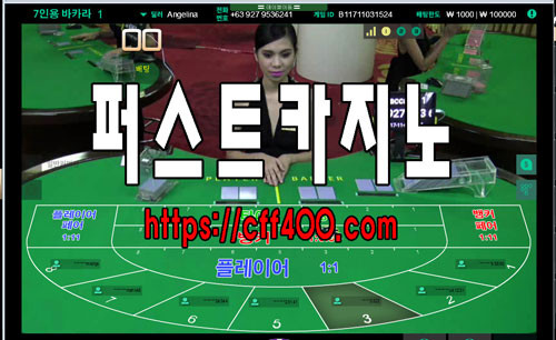 The Importance of Korea Online Casino
