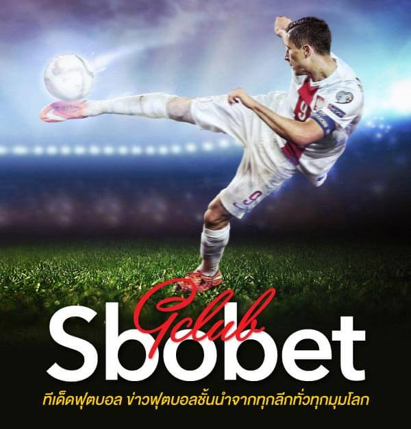 The One Thing to Do for SBOBET Games