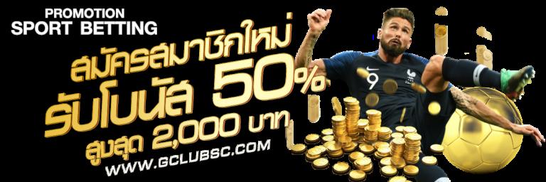The Most Popular Play Online Casino via Gclub