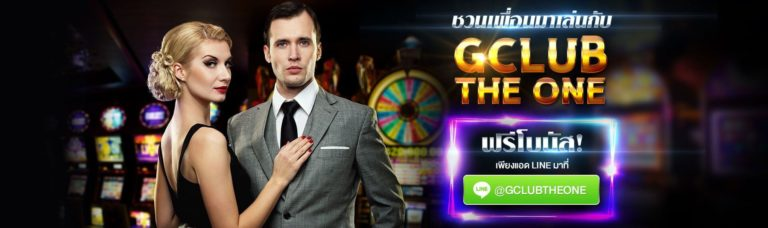 Top Tips of Gclub Fantan Online Casino Games