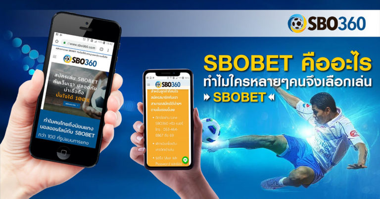 Thai Sbobet Football Live Betting – the Story