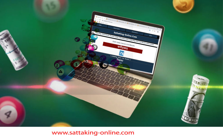 How to Play the Satta Online Lottery