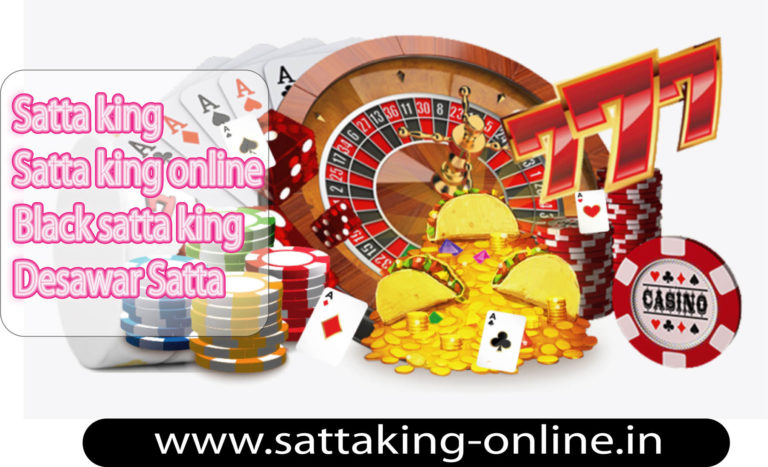 What Are The Satta King Games? What's more, Why Do People Play Them Online So Often?